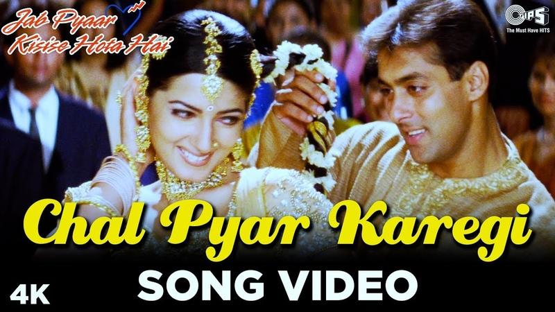 Chal Pyar Karegi Song Video - Jab Pyaar Kisise Hota Hai   Salman Khan, Twinkle   Sonu Nigam, Alka Y