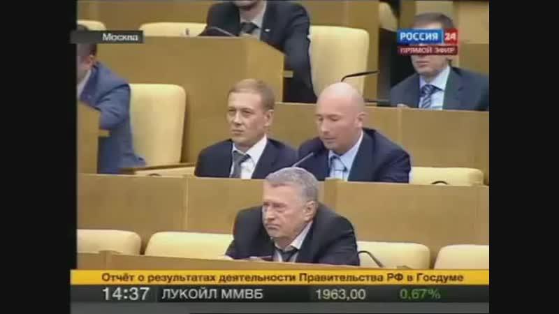 Скачать Путин ЦК цыкает ЧК чикает смотреть онлайн