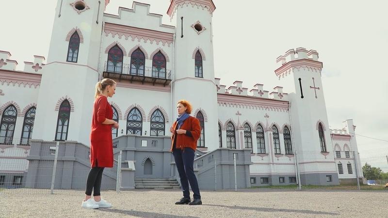 Города Беларуси. Коссово (14.12.2018, Беларусь 24)