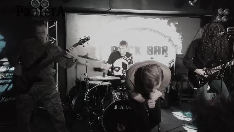 Rock-bar nnov pantera