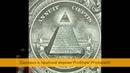 Тайны мирового правительства