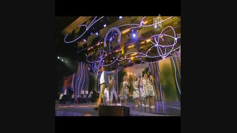 Shanson TV-05