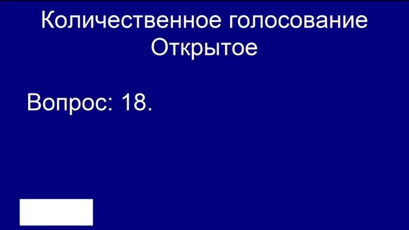 Снаряжение нарезных патронов законопроект 134845 7 2 чтение