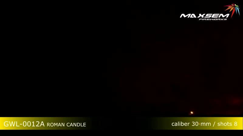 Maxsem Fireworks GWL-0012A ROMAN CANDLE 1,2 (1)