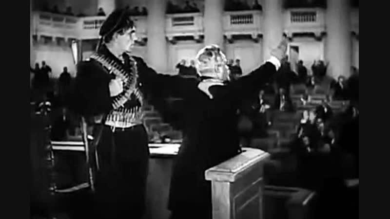 Парламент и политическая власть буржуазии. 11 ПСС Маркс и Энгельс
