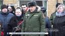 Митинг памяти воинов интернационалистов в ДонВОКУ 11 02 2019 Панорама