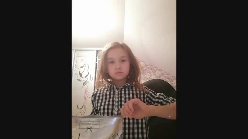 Сафия Абдулвалиева - Live