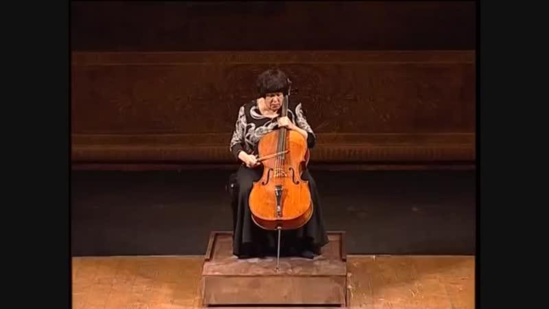 Bach cello Gutman
