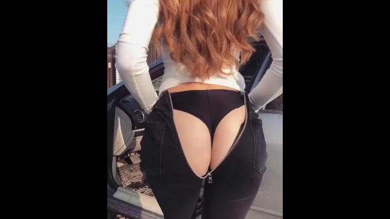 Растегивает джинсы, шикарная попа, показала попу.