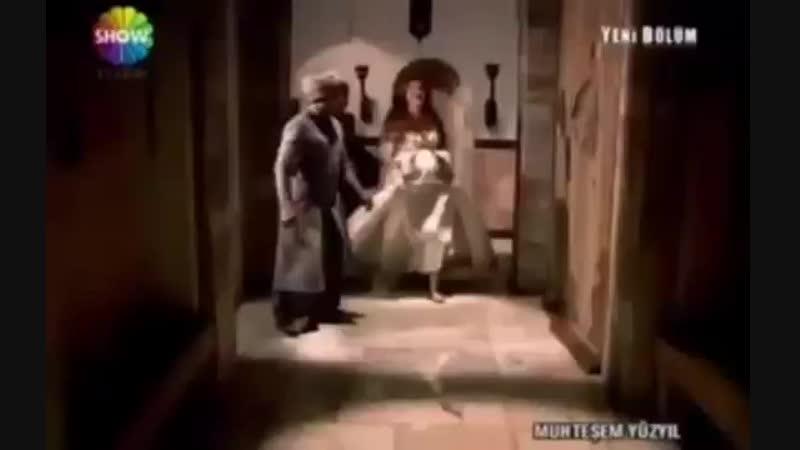 Хюррем и Сулейман