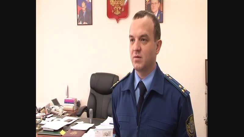 Прокурор г Мегиона Артем Шмыков