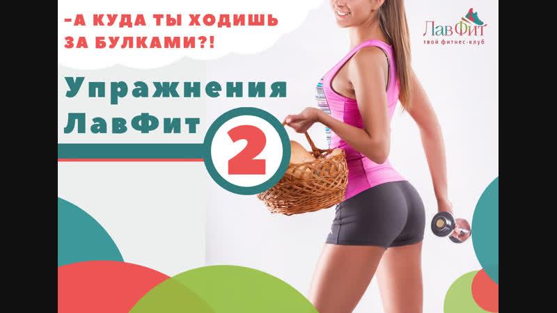 Вып. 2 | Ягодичные | Разогреваем мышцы