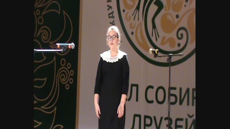 Дорофеева Арина Н Самкова Алёнушка
