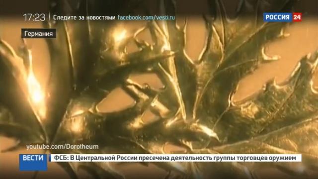 Новости на Россия 24 • Из музея в Берлине украли золотую монету весом 100 килограммов