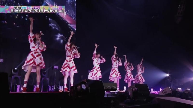 Shiritsu Ebisu Chuugaku and Team Syachihoko [TV] Chou Idol Sensen 14092018