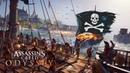 РАЗБОРКИ С ПИРАТАМИ ► Прохождение Assassin's Creed Odyssey 7