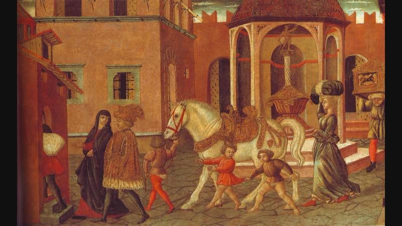 Актуальность Средневековья