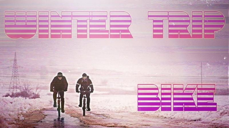 Winter bike ride YI4k Handheld Gimbal