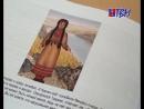 Предания Монче тундры новое издание впервые увидели участники презентации в музее истории города 10 октября