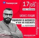 Андрей Ковалев фото #10
