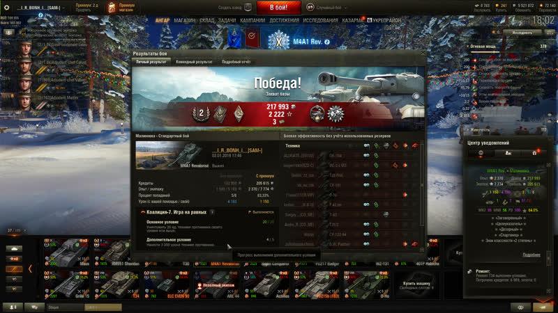M4A1 Revalorise 4180 асиста