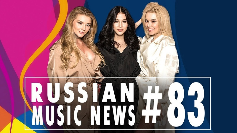 10 НОВЫХ ПЕСЕН 2018 - Горячие музыкальные новинки недели