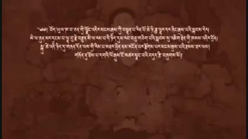 Великий йог Тибета - МиларепаThe great yogi of Tibet, Milarepa