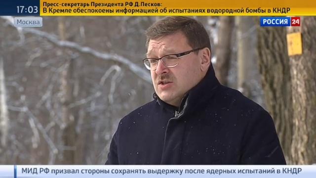 Новости на Россия 24 • Что взорвали - непонятно: бомба КНДР произвела нешуточный фурор