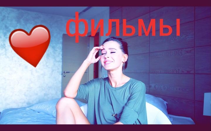 ❤️ Мои ЛЮБИМЫЕ фильмы и актеры ❤️ Джерард Батлер | Том Харди
