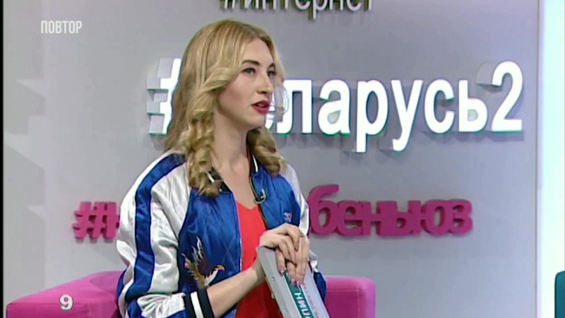 Серебрянка.Мойспальный на программе ПИН-код телеканала Беларусь2