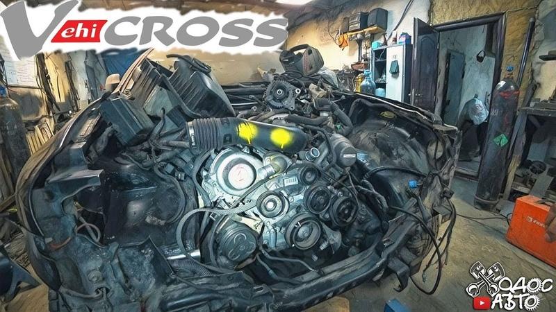 VehiCross на V8. Часть 3-я