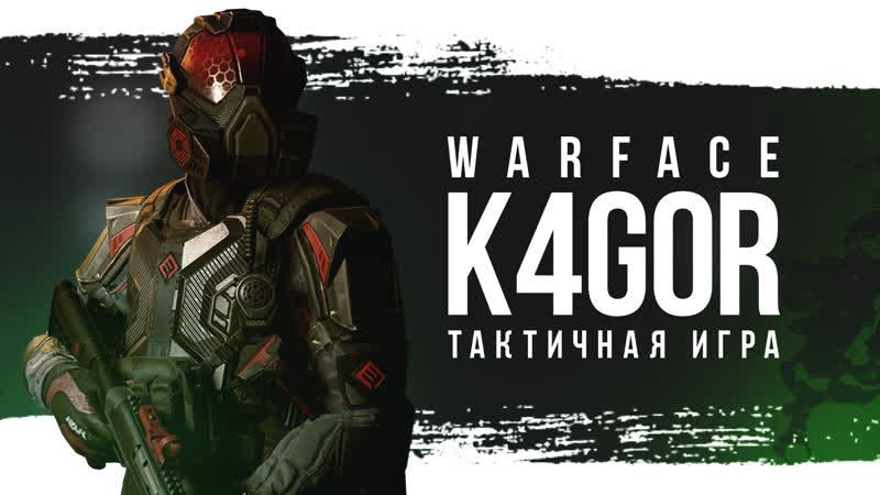 Warface ★ Рейтинговые матчи ★ Сервер Альфа