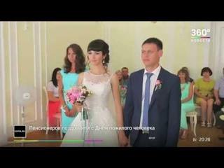 Молодожены в ЗАГСе смогут выбирать дату свадьбы