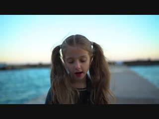 София Берг - Мама (Home Video)