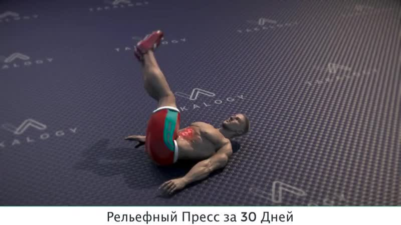 упражнения на пресс eghfytybz yf ghtcc