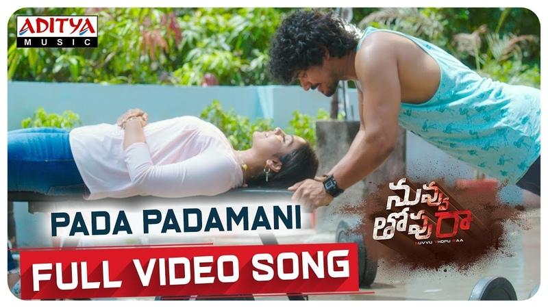 Pada Padamani Full Video Song || Nuvvu Thopu Raa Songs || Sudhakar Komakula, Nitya Shetty