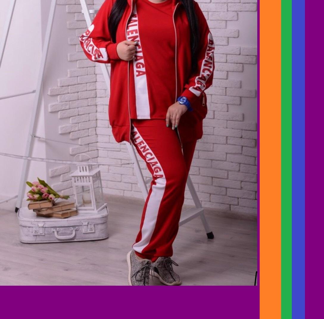 Спортивный костюм-тройка Бали .SIZE+: СПОРТИВНЫЕ КОСТЮМЫ