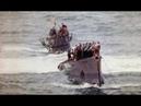 Нападение и захват История подводной лодки U 505