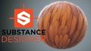 Substance Designer Stylized Wood Bark Material