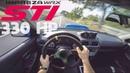 SUBARU IMPREZA WRX STI 2003 (330hp) [RAW POV] ORGASMIC SOUND INSANE DRIVING
