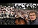 Солдат В С У поймали на незаконной вырубке леса