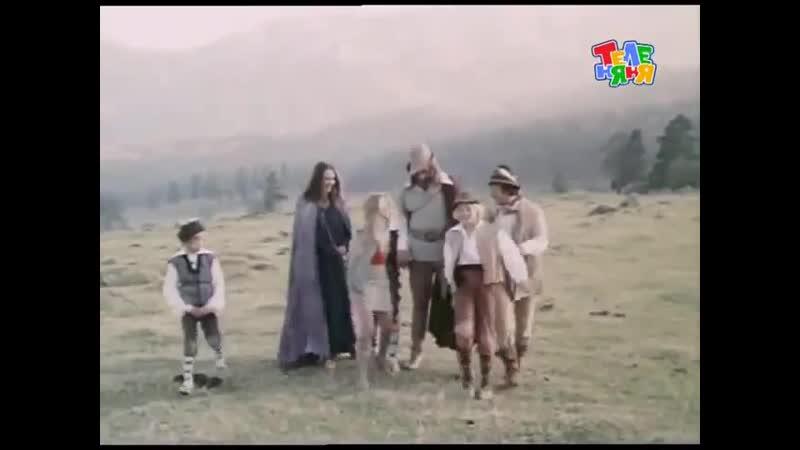 Музыка в конце фильма (Встреча) - из хф Сказка о Звёздном мальчике, ДГ