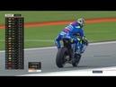 Maverick Vinales Yamaha MotoGP Valencia Test Day 1