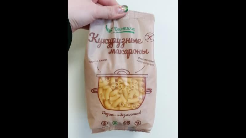 Кукурузные макароны Диетика без глютена в новой упаковке