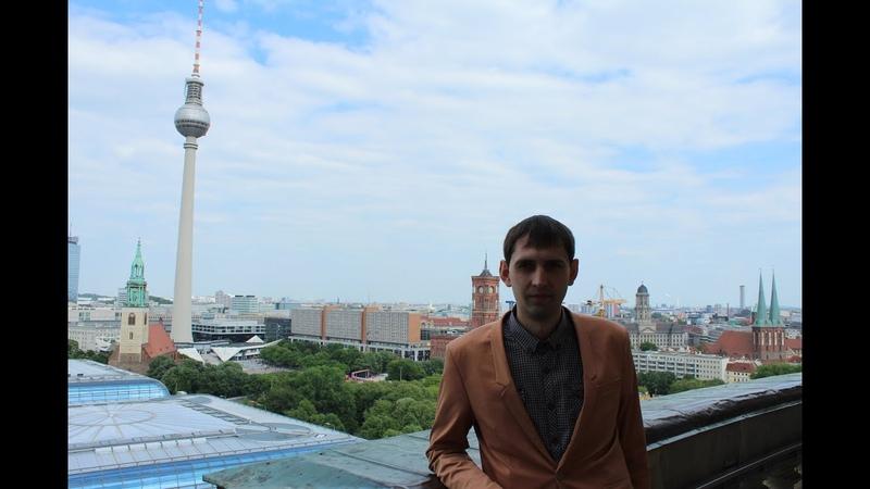 GERMANY - BERLIN (POTSDAM) - 2015