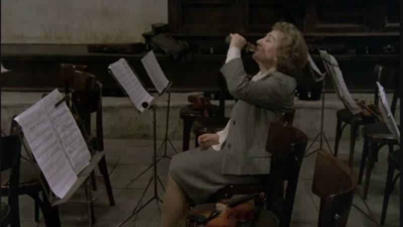 Репетиция оркестра (1978) Италия, Германия (ФРГ)