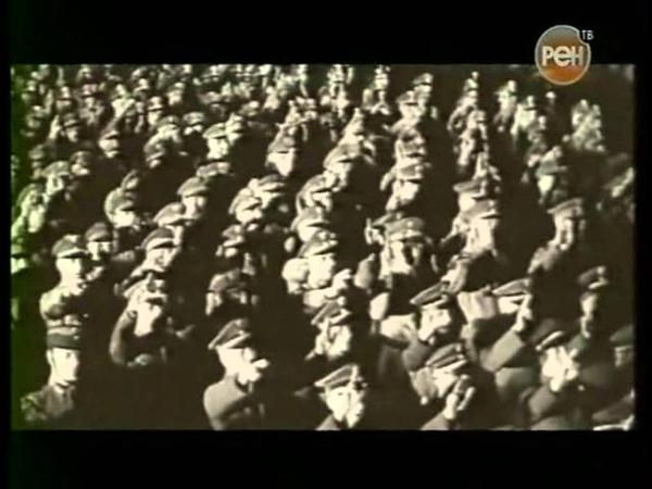 Любимый предатель Гитлера