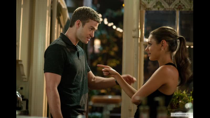 | Friends with Benefits |
