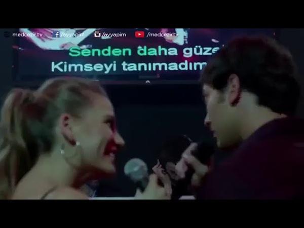 Medcezir yaman mira karaoke