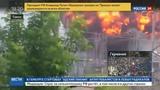 Новости на Россия 24 Авария в Томске устранена - горожане получили свет